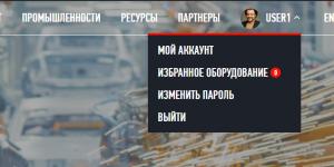 Icon Industrial 1bezymyannyj-300x150