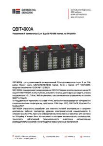 Icon Industrial qbit4000a-datashit-v2.0-pdf-212x300