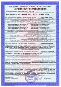 Icon Industrial iie_ccc_qbit7000a_qbit4028mros-5-spd-2746-pdf-212x300