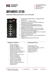 Icon Industrial QBIT4000XS-2X10G-pdf-212x300