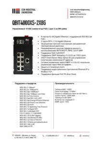 Icon Industrial QBIT4000XS-2X8G-pdf-212x300