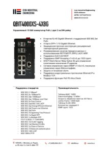 Icon Industrial QBIT4000XS-4X8G-pdf-212x300