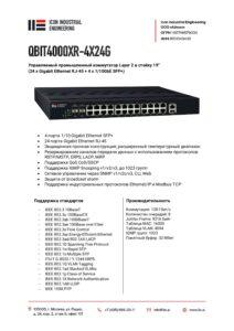 Icon Industrial qbit4000xr-4x24g-pdf-212x300